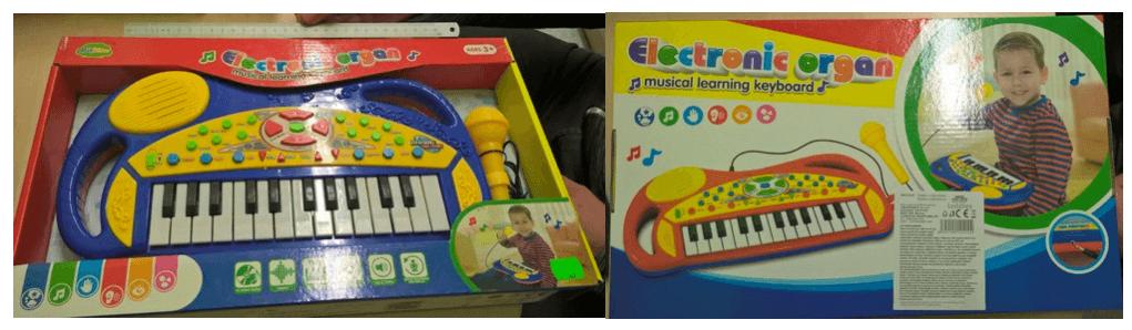 Rückruf Keyboard
