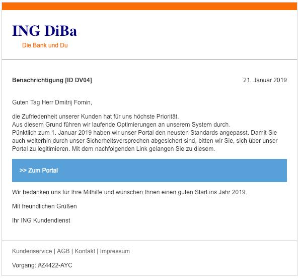 2019-01-21 ING-DiBa Spam-Mail Anstehende Optimierungen