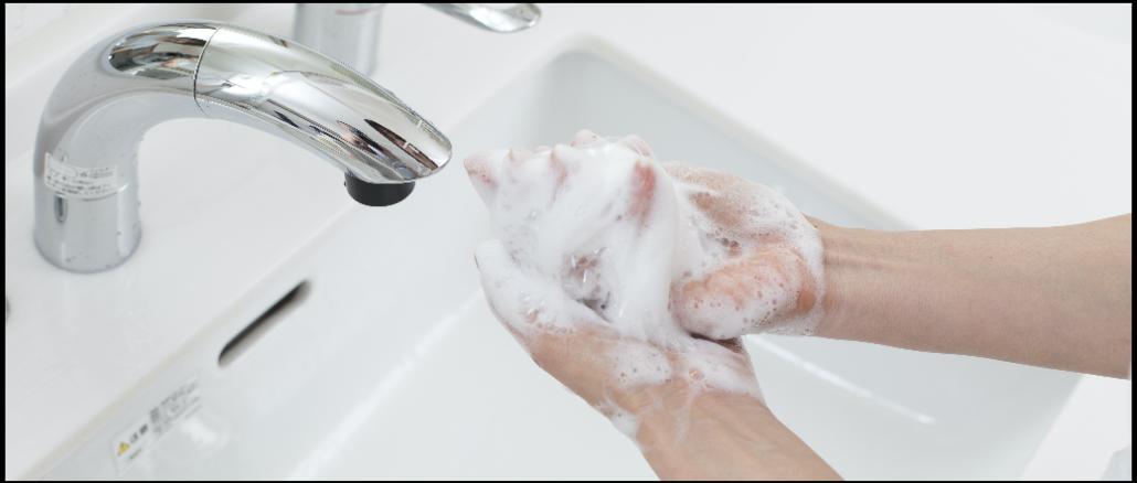 Haende waschen Symbolbild