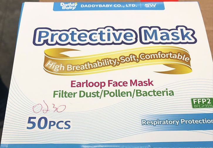 2020-04-24 Daddy Baby Protective Mask - Earloop Face Mask